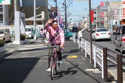 自転車街宣